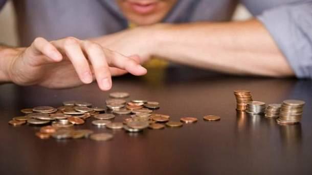 Минимальная зарплата в Украине может вырасти после пенсионной реформы