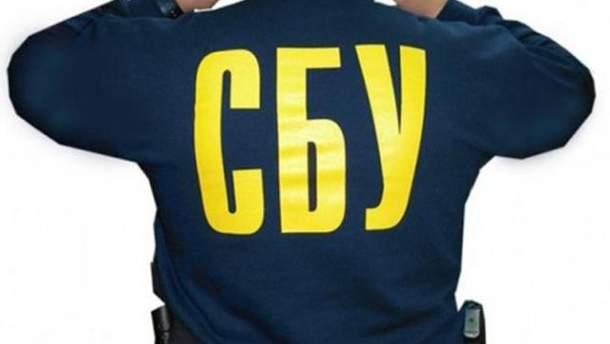 СБУ помешала провести во Львове фейковую акцию матерей участников АТО