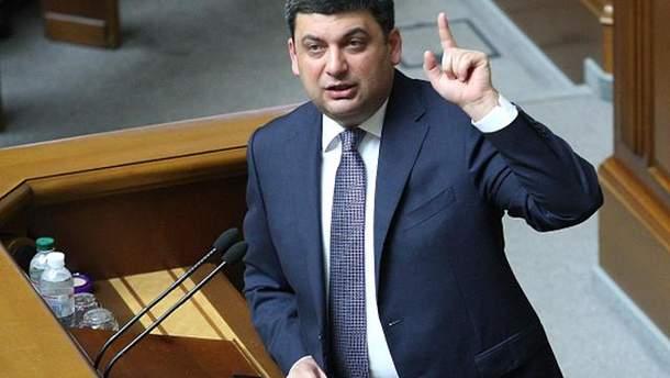 Україна більше 600 днів живе без російського газу, заявив Гройсман