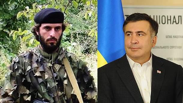 Головні новини 9 вересня в Україні та світі