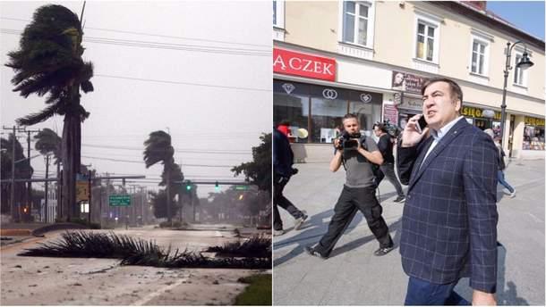 Главные новости 10 сентября в Украине и мире