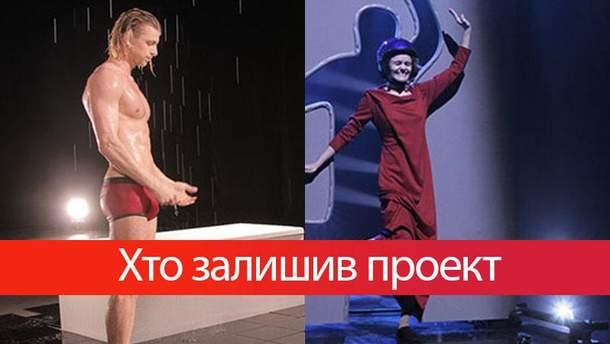 Топ-модель по-украински 4 сезон онлайн 2 выпуск 8 сентября