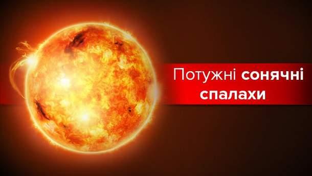 Мощные вспышки на Солнце: почему возникают и к чему приводят