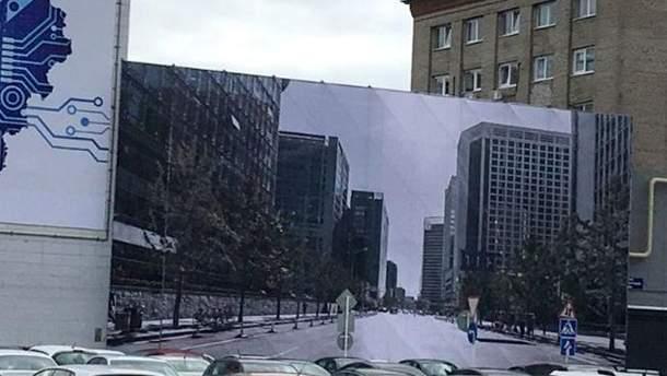 Обновленная Пермь