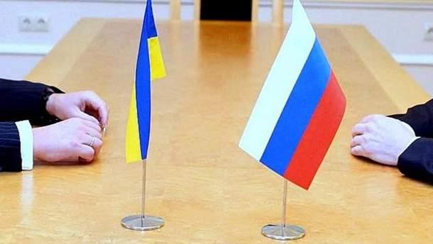 Україна висуне Росії низку претензій в ООН