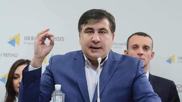 Саакашвілі виїхав до України