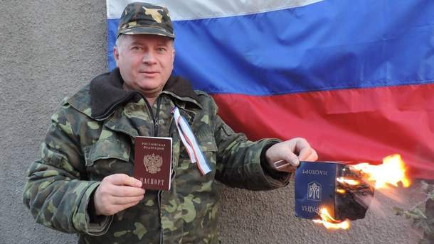 Путин отблагодарил предателей пенсией