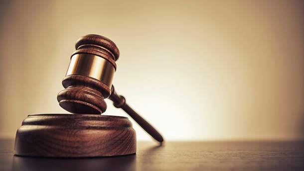 Україна подасть позов до суду