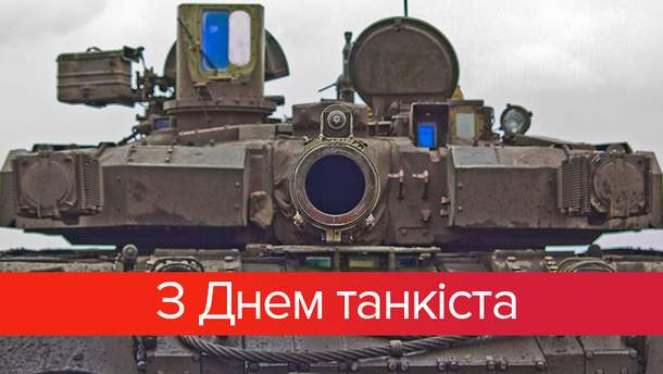 "Ко дню танкиста ""Укроборонпром"" представил поразительное видео"
