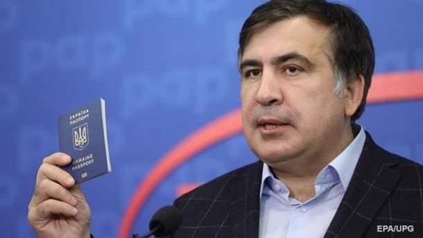 Саакашвили рассказал о своих планах, если его пустят в Украину
