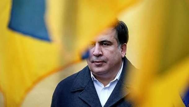 С Саакашвили встретилась делегация украинских депутатов