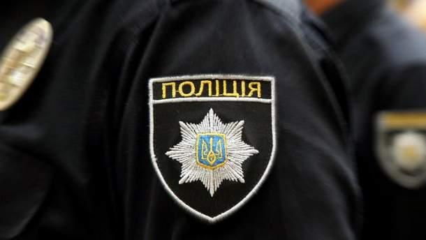 Полиция открыла производство