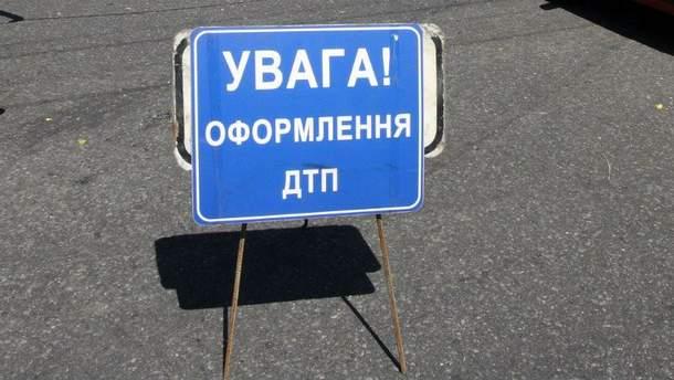 оформлення аварії