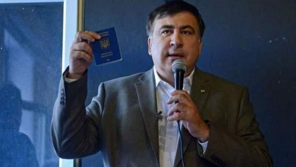 Михеил Саакашвили пересек украинскую границу