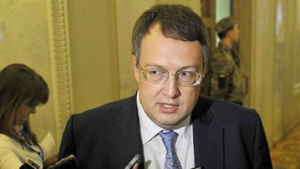 Антон Геращенко о незаконном пересечении границы