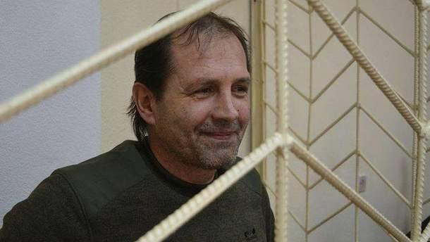 Владимир Балух получил 3 года и 7 месяцев заключения от оккупантов