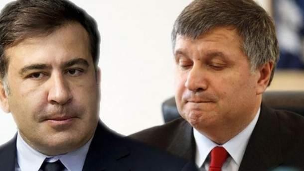 Аваков звинуватив Саакашвілі у державному злочині