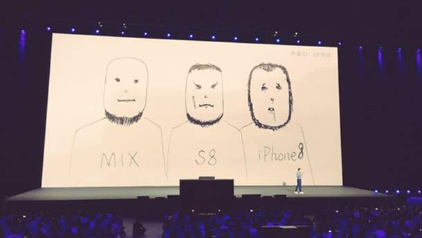 Xiaomi высмеяла iPhone 8
