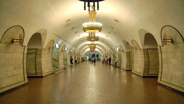 """Станция метро """"Площадь Льва Толстого"""""""