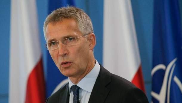 Столтенберг назвал страны, которые сделали мир опасным