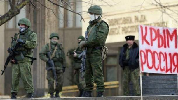 Євросоюз не визнав вибори в окупованому Криму