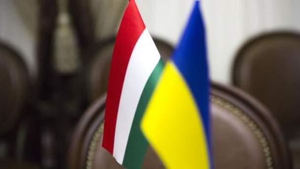 Венгрия пожаловалась на Украину в ОБСЕ, ООН и Евросоюз
