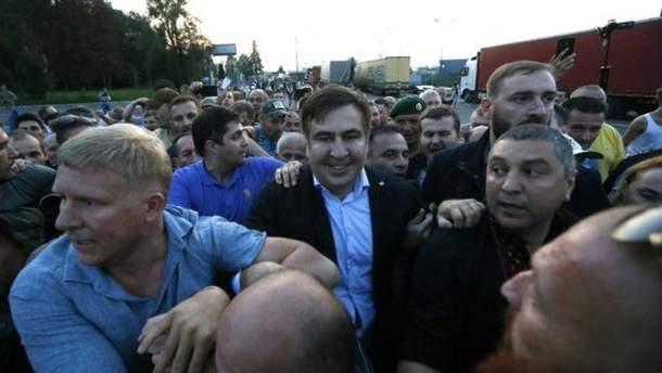 """Саакашвили вместе с активистам """"пересекли"""" границу в пункте пропуска """"Шегини"""""""