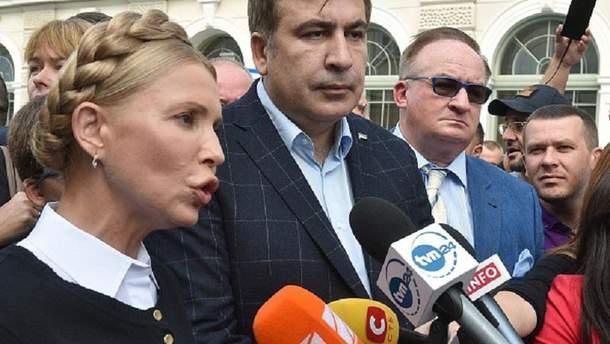Юлия Тимошенко и Михеил Саакашвили