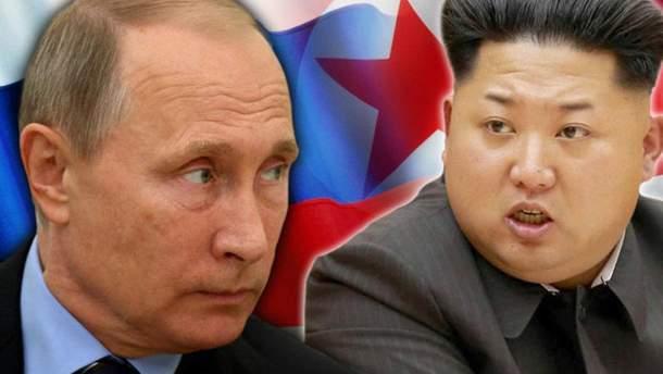 Россия тайно ослабляет санкции против КНДР