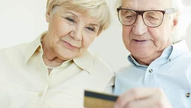 Когда парламент рассмотрит пенсионную реформу