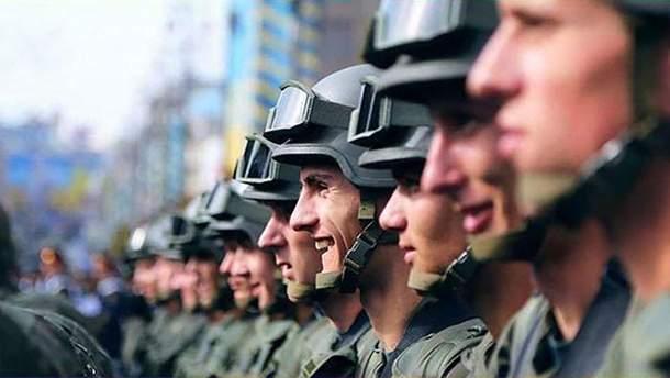 14 жовтня – День захисника України