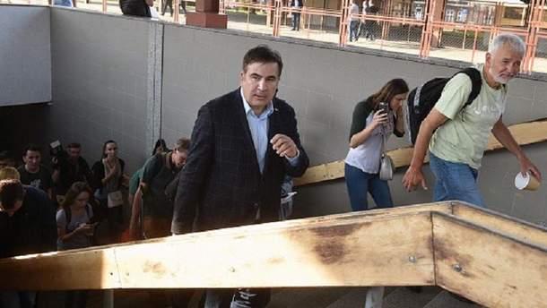 Куда исчезал Саакашвили