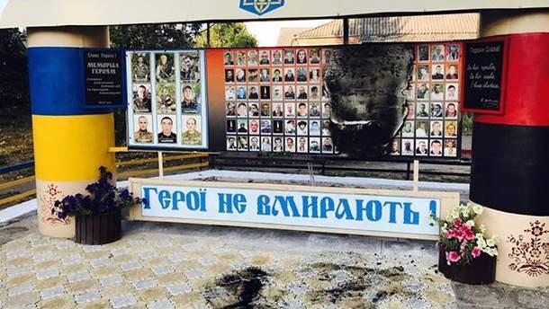 На Одесщине вандалы сожгли мемориал украинским героям