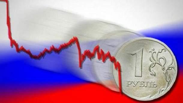 Як постраждала економіка Росії через анексію Криму