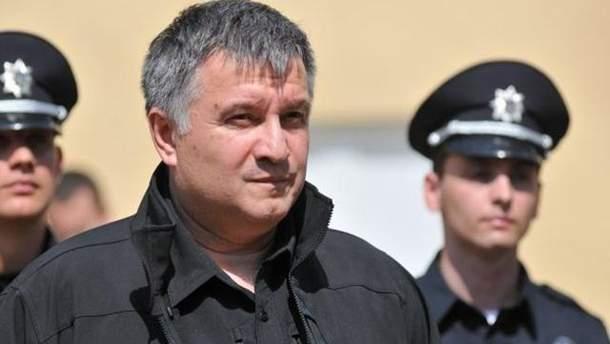 Аваков планирует изменения в полиции
