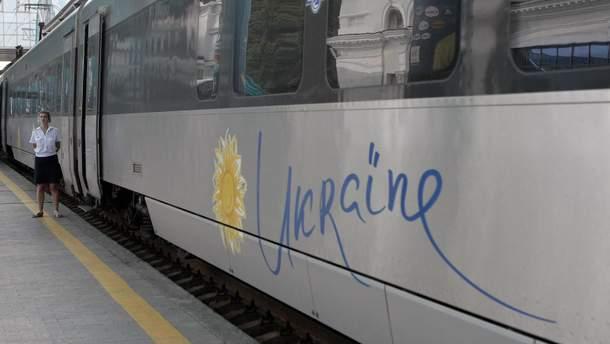 Два нові поїзди з України в Європу