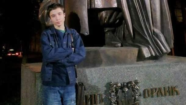 Павло Гриб, якого арештували в Росії