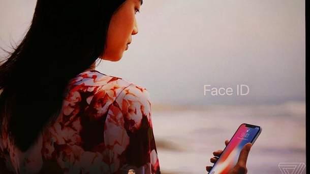 Технологія Face ID в iPhone X