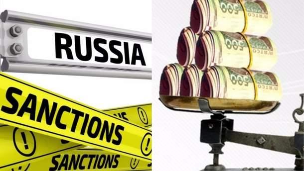 Главные новости 14 сентября в Украине и мире