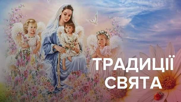 Веры, Надежды, Любови и их матери Софии празднуют 30 сентября