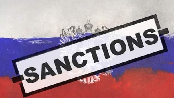 Совет ЕС продлил санкции против России