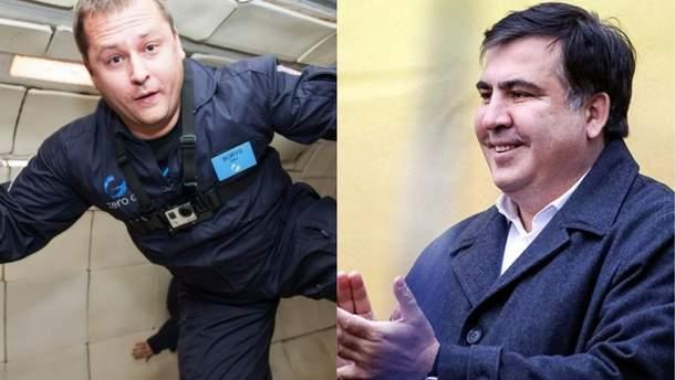 Филатов подготовился к визиту Саакашвили