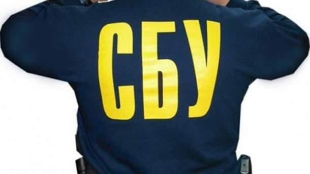 СБУ опровергает обвинения Саакашвили