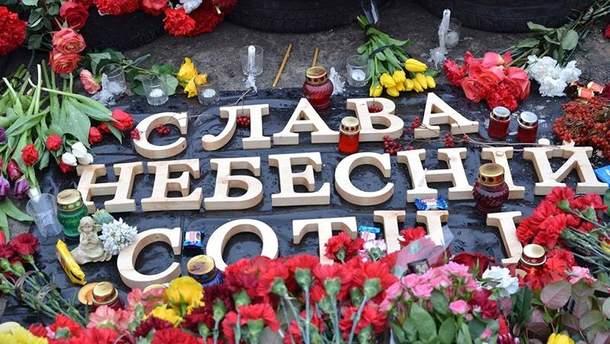 Киевсовет выбрал место под музей Революции Достоинства