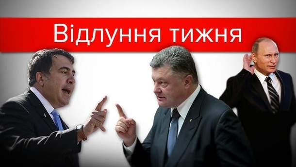 """""""Прорыв"""" Саакашвили в Украину: как мир реагирует на выходки скандального политика"""