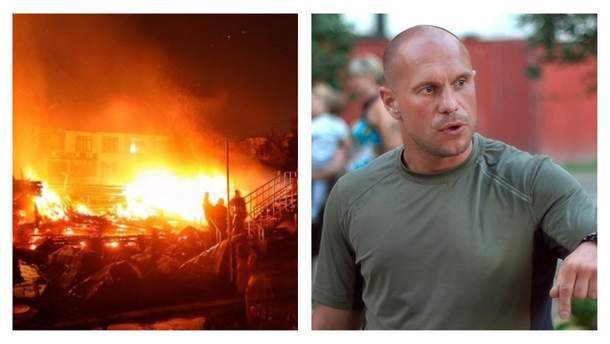 Головні новини 16 вересня в Україні та світі: Смертельна пожежа в Одесі, Кива-