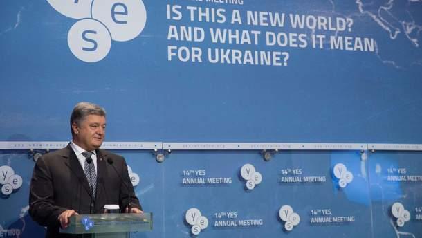 Партнеры Украины в ЕС поддержали идею миротворцев ООН на Донбассе