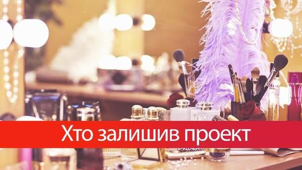 Топ-модель по-украински 4 сезон онлайн 3 выпуск