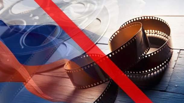 В Україні заборонили показувати ще кілька кінопродуктів з Росії