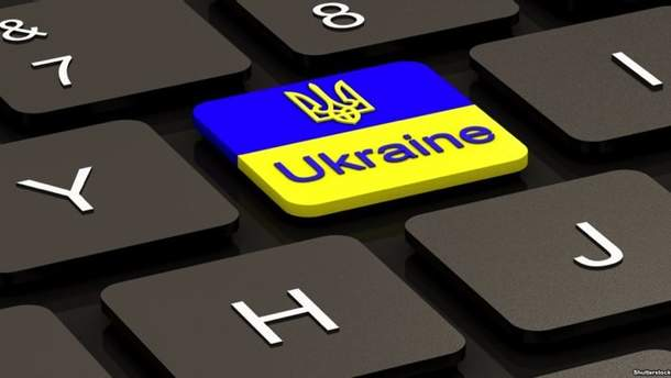 Картинки по запросу українізація  сьогодні